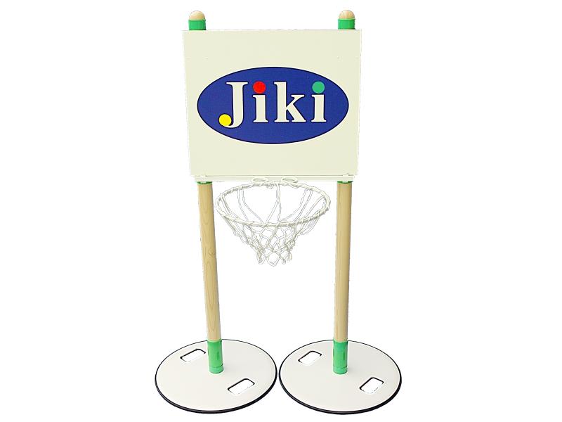 basket 90w